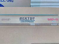 Электроды Вектор Е6013 д.3.0мм упак.2,5кг