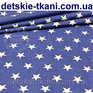 Бязь с густыми звёздами на синем фоне (№ 121а).