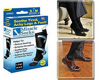 Гольфы компрессионные miracle socks