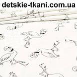 Ткань с контуром фламинго на белом фоне (№168а), фото 2