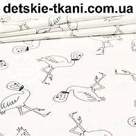 Ткань с контуром фламинго на белом фоне (№168а)