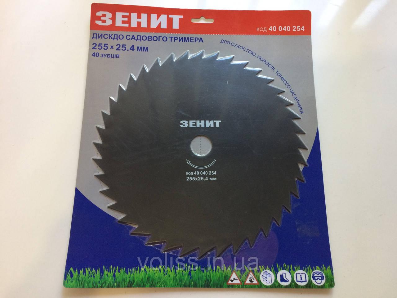 Нож для бензокосы 40Т(255*25, 4 мм) Зенит 40040254
