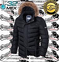 Куртки с мехом зимние Браггарт - 4219#4220 черный