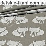 Ткань с лисичками на сером фоне (№ 1)., фото 4