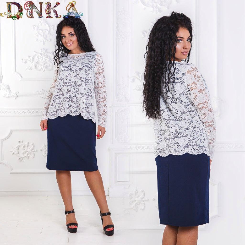 Платье + блузка ботал  код 1/8163