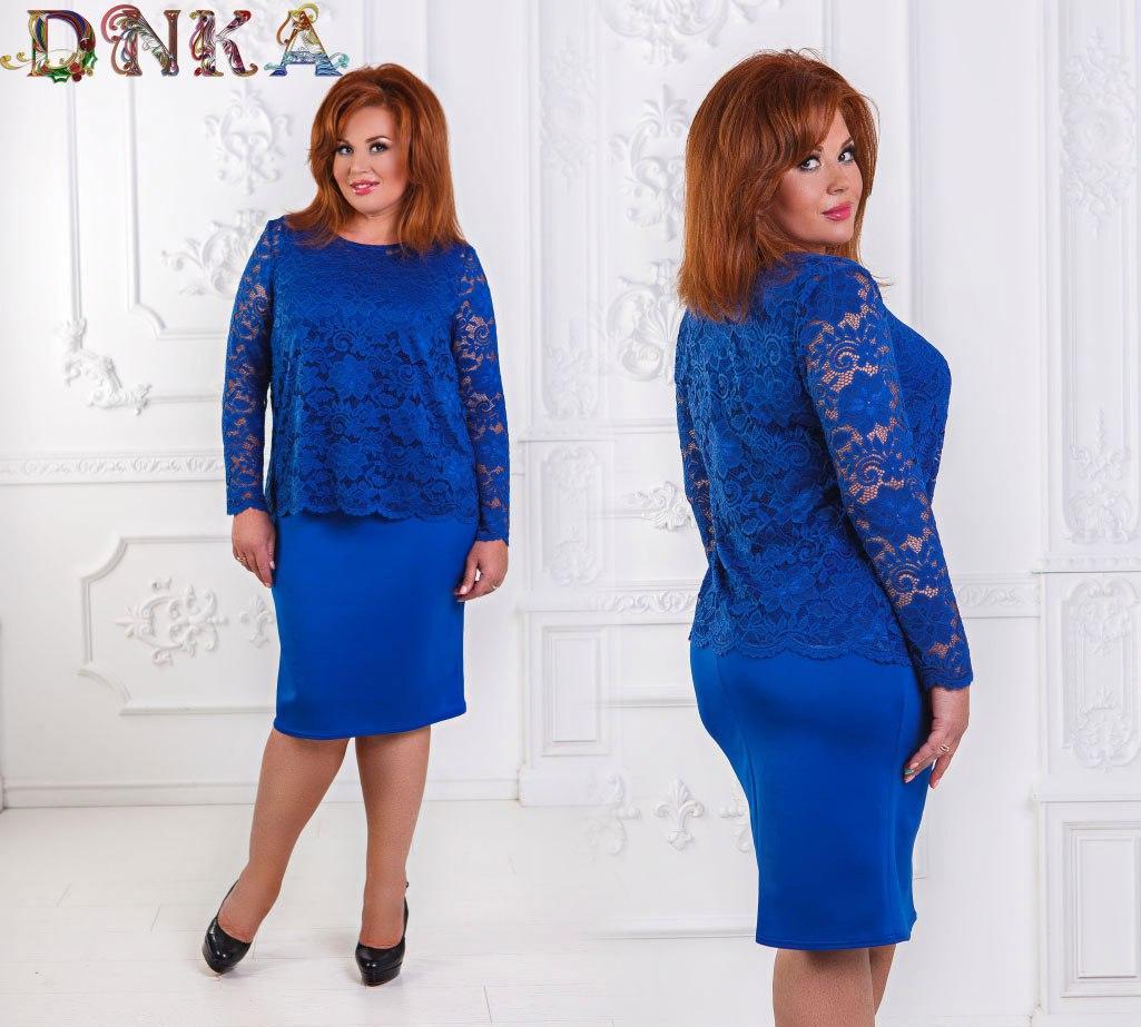 Платье + блузка ботал  код 1/8165