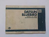 Nissan Datsun Bluebird model 910. Инструкция