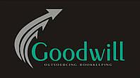 Бухгалтерские услуги Goodwill - Днепр