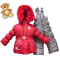 Комплект для девочек зимний куртка и комбинезон с мехом фото