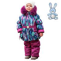 Зимние костюмы для девочек на овчине интернет магазин Украина
