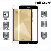 Защитное стекло для Xiaomi redmi 4x с рамками