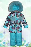 Зимний костюм для девочки тёплый с мехом интернет магазин 55