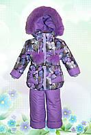 Детская зимняя куртка и комбинезон для девочки от производителя 55