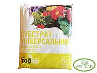 Субстрат универсальный 5л pH 5.5-6.5