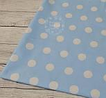 Ткань с белыми горохами 25 мм на голубом фоне (№73), фото 7