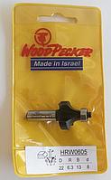 Кромочные радиусные фрезы WoodPecker HRW06005 (R6.3x22x13x8x46)