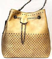 Женская золотая сумка Премиум класса с перфорацией 31*34