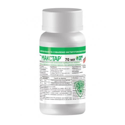 Макстар 70 мл гербицид, Рекорд-Агро