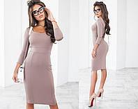 Женское облегающее бежевое платье 3013.2 NK