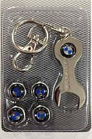 Колпачки на ниппель в блистере (4 шт.+ ключ) BMW-B
