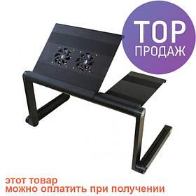 Столик для ноутбука Gigatron Black /  аксессуары для ноутбука