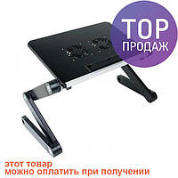 Столик для ноутбука  black /  аксессуары для ноутбука