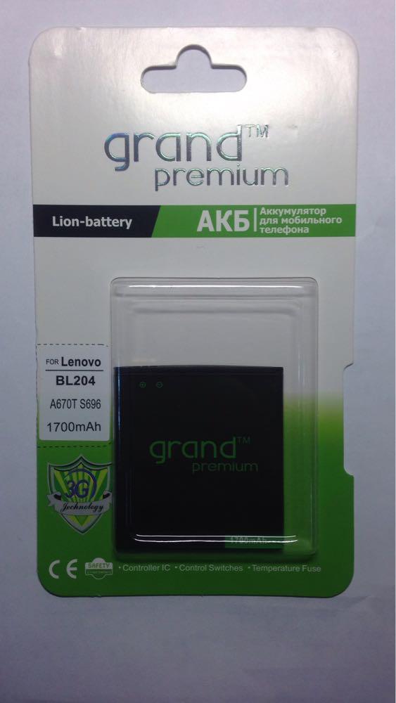 АКБ Lenovo BL204 для A586, A630t, A670, A765e, S696