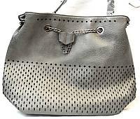 Женская серая сумка Премиум класса с перфорацией 31*34