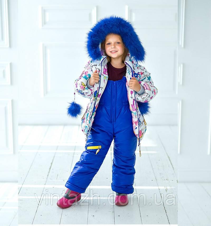 Зимний комбинезон для девочки в Украине