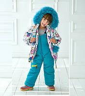 Зимний  комбинезон с курткой для девочки, фото 1