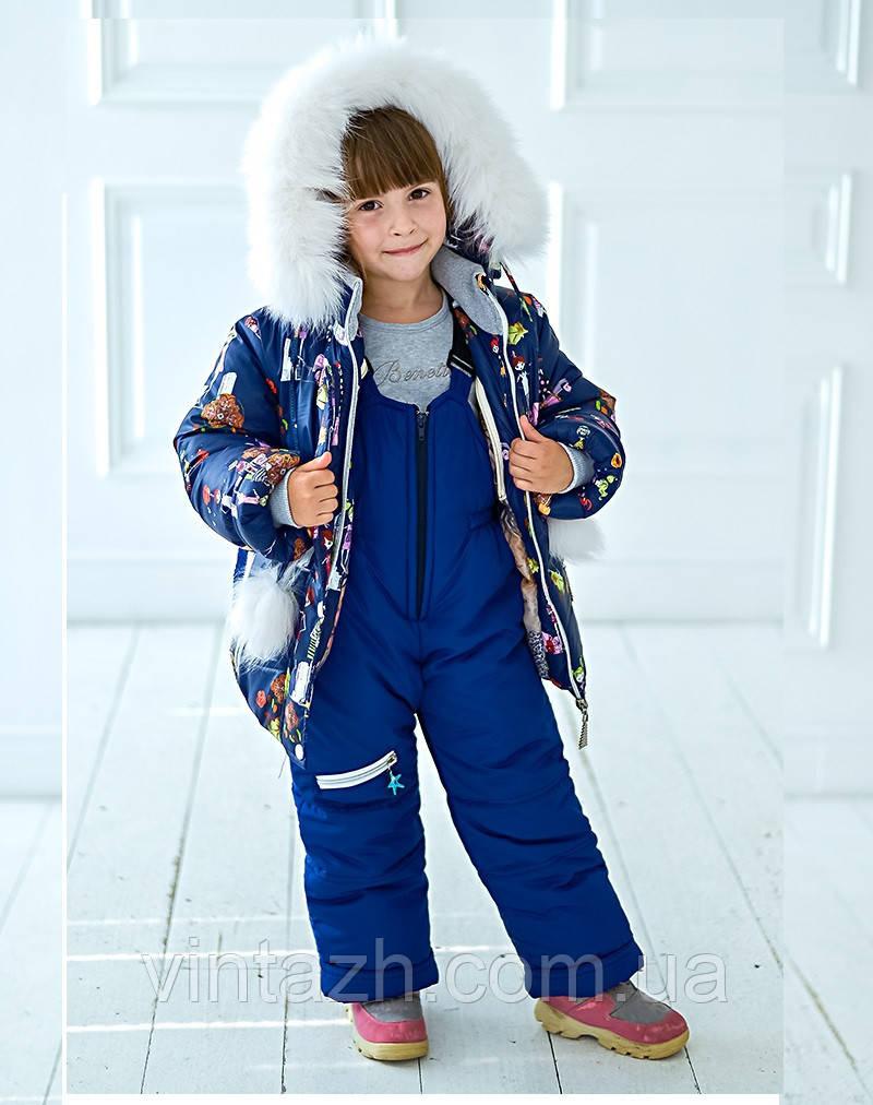 Дитячий зимовий комбінезон дівчинка в інтернет магазині