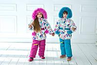 Зимние костюмы для девочек в Украине
