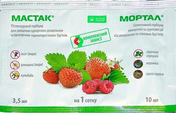Мастак 3,5 мл + Мортал 10 мл комплекс гербицидов, Укравит