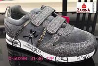 Детские серебристые кроссовки для девочек Размеры 31-36