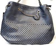 Женская синяя сумка Премиум класса с перфорацией 31*34
