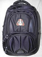 Рюкзак школьный Baohua, фото 1