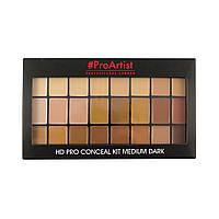 Палетка корректоров Freedom Makeup London Pro HD Conceal Kit - Medium Dark