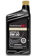HONDA SYN BLEND 5W30 - масло моторное полусинтетическое - 1 литр