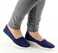 Текстильные женские туфли синего цвета