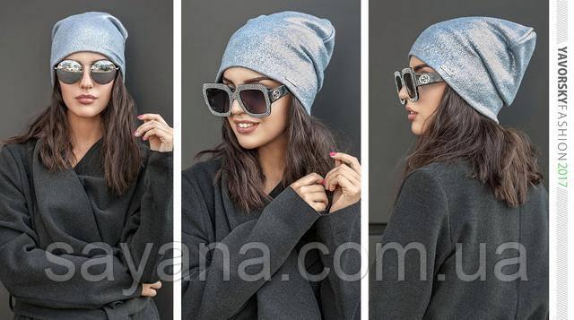 купить модную шапку