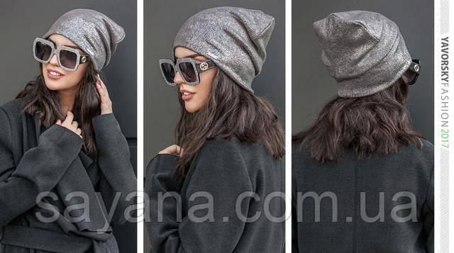 куплю стильную шапку