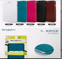 Slim Leather book case Lenovo P1