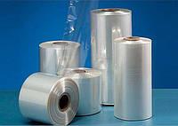 Пленка полипропиленовая прозрачная для упаковки и фасовки