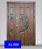 Двери входные Елит_9100, фото 3