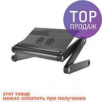Столик для ноутбука A7 long Omax /  аксессуары для ноутбука