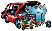 Замена приёмной трубы (штанов) выхлопной системы Dodge