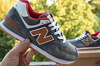Мужские+подростковые кроссовки New Balance 574 серые с коричневым замша