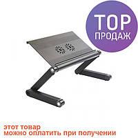 Столик для ноутбука A7 Omax /  аксессуары для ноутбука