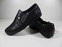 Школьные туфли для мальчика Kangfu кожаные Размер: 27-32