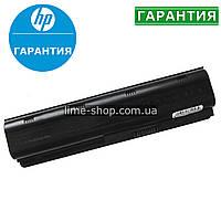 Аккумулятор батарея для ноутбука HP HSTNN-Q48, HSTNN-Q48C, HSTNN-Q49C, HSTNN-Q50C